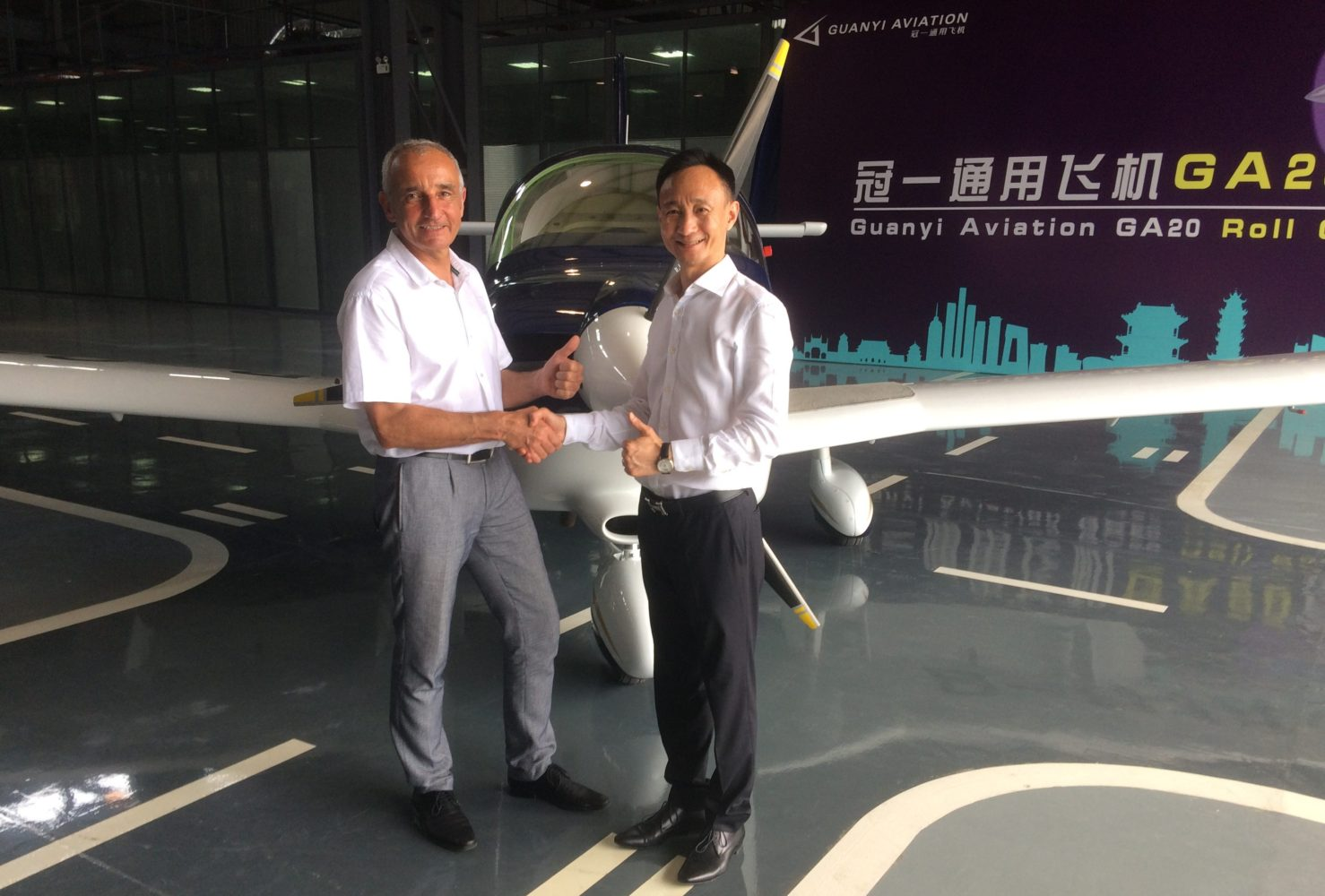 GA20 chinese composite aircraft