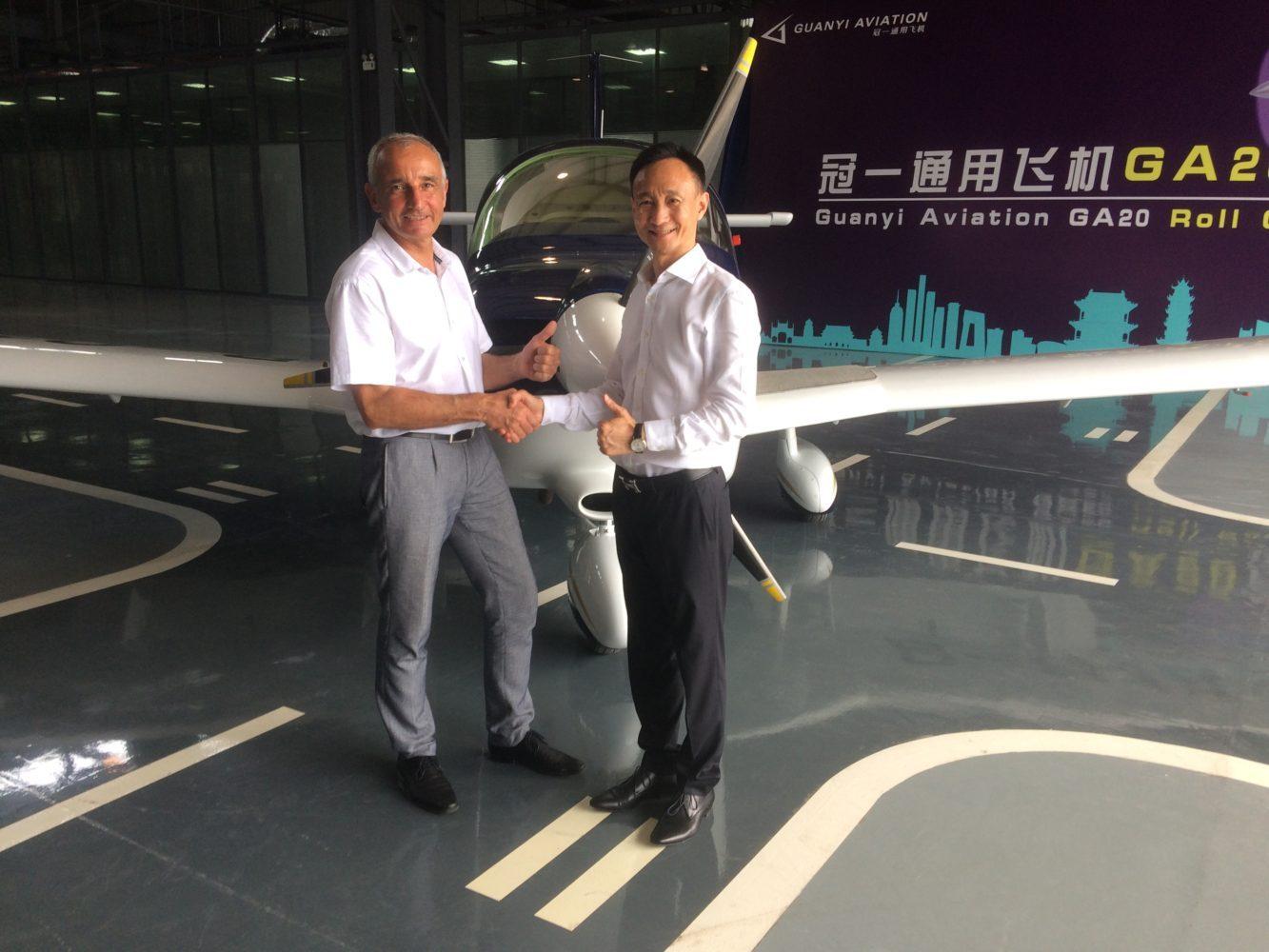 roll out GA20 guanyi aviation